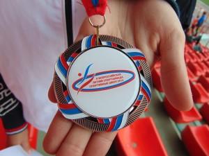 Всероссийская летняя спартакиада спортивных школ