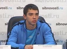 Состоялась пресс-конференция с чемпионом Европы и финалистом чемпионата мира Александром Меньковым